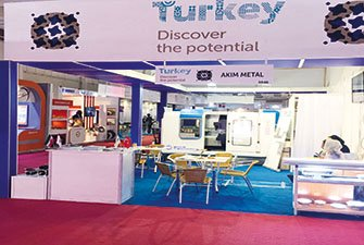 We Attended Tehran International Industry Fair